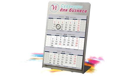 Kalendar_58
