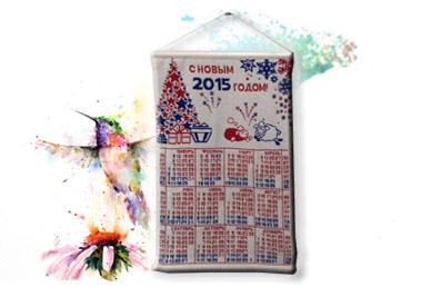 Kalendar_34