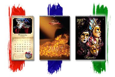 Kalendar_01