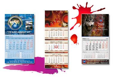 Kalendar_02