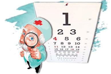 Kalendar_25