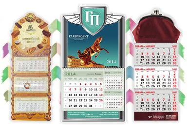 Kalendar_55